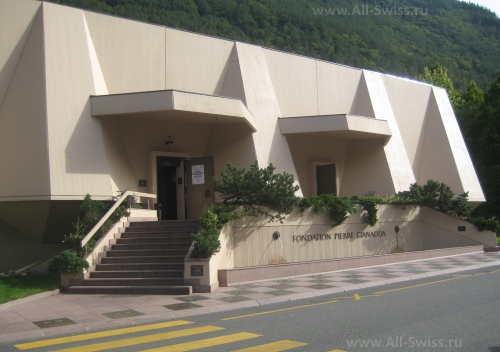 Музей фонда Пьера Джанадды